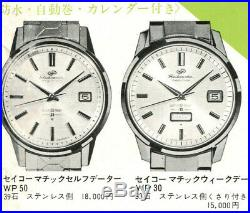 1964 Seikomatic Cal. 400 33J 30 Proof J13080 Weekdater (Proto Grand Seiko)