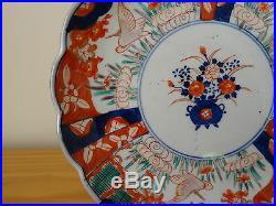 C. 17th Vintage Antique Japan Japanese Arita IMARI Hand Painted Porcelain Plate