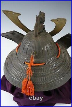 Japanese Old Vintage Black Samurai Helmet -Genji Dragon Kabuto
