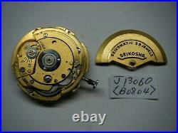 OH, Vintage 1963 JAPAN SEIKO SEIKOMATIC SELF-DATA J13060 39Jewels Automatic