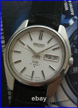 Rare Vintage King Seiko Hi-beat Dat/date 5626-7000 Automatic 25 Jewels Watch