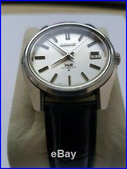 Rare vintage King Seiko 5625-7000 automatic watch from November 1969