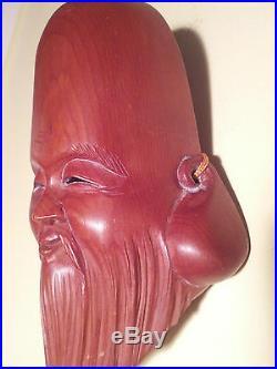 Small, Vintage, Japanese/Japan carved Hermit Mask High Quality, Fine Details