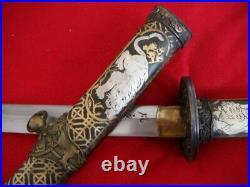 Sword Vintage Japanese Katana Samurai Dagger Fighting With Sheath Damascus