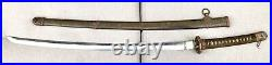 VINTAGE ANTIQUE WWII JAPANESE ARMY MILITARY NCO KATANA SWORD DAGGER WithSCABBARD
