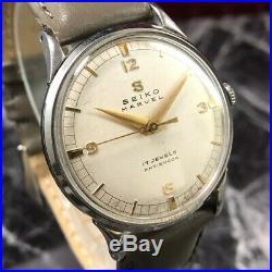 Vintage 1950's Seiko Marvel SEIKOSHA Unique Dial 17J Hand-winding Watch #178