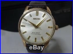 Vintage 1964-66 SEIKO mechanical watch KING SEIKO 25 jewels 44-2000