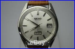 Vintage 1964 JAPAN SEIKO SEIKOMATIC WEEKDATER 6218-8971 35Jewels Automatic