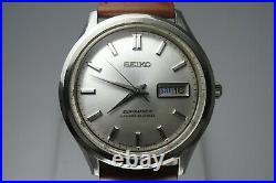 Vintage 1966 JAPAN SEIKO 83 SEIKOMATIC-R 8346-9000 27Jewels Automatic
