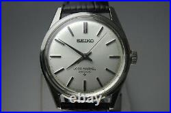 Vintage 1967 JAPAN SEIKO LORD MARVEL 36000 5740-8000 23Jewels Hand-winding
