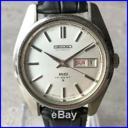 Vintage 1969 KING SEIKO 56KS Hi-Beat 5626-7000 Automatic Watch from Japan #271