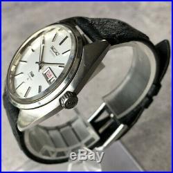 Vintage 1970 KING SEIKO 56KS Hi-Beat 5626-7080 Automatic Watch from Japan #268