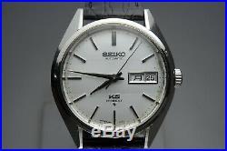 Vintage 1971 JAPAN KING SEIKO WEEKDATER 5626-7110 25Jewels Automatic