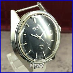 Vintage 1972 KING SEIKO HI-BEAT 5625-7110 Rare Black Dial Automatic Watch #390