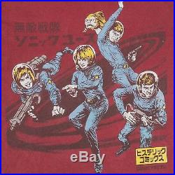 Vintage 1992 Sonic Youth Japanese Tour Astronauts T-Shirt Authentic Japan 90s