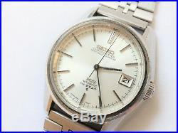 Vintage KING SEIKO Hi-Beat CHRONOMETER Automatic Stainless Men's Watch 5625-7041