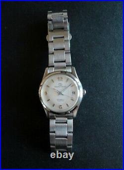 Vintage Orient Star Explorer (aka Explorient) Automatic Men's Watch