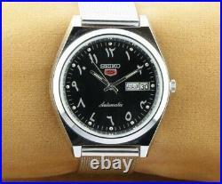 Vintage Seiko 5 6309a Men Arabic Dial Automatic Japan Working Wrist Watch 37.5mm