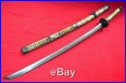 Vintage Sword 1 PCS Handmade Japanese Samurai Katana With Brass Sheath Damascus